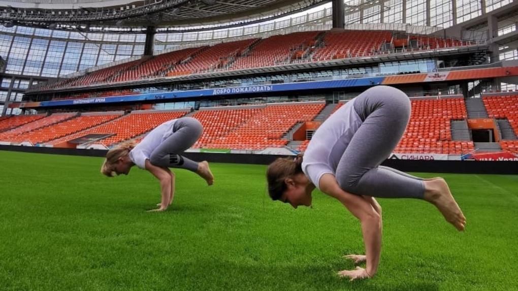 Массовый мастер-класс по йоге на «Екатеринбург Арене» отменили