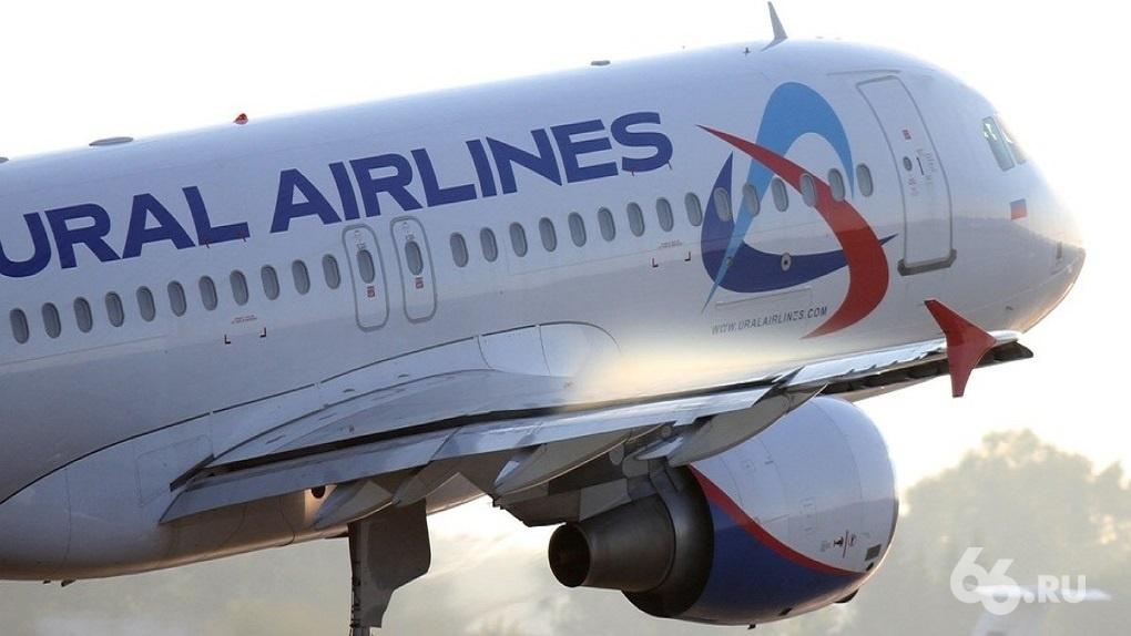 В декабре из Кольцово запустят рейсы в ОАЭ