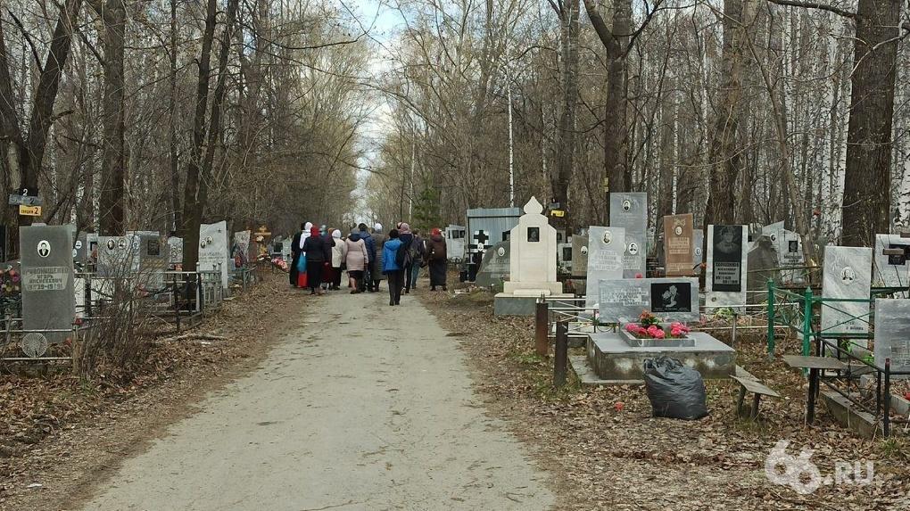 Роспотребнадзор до лета запретил ходить на кладбища и участвовать в массовых религиозных мероприятиях