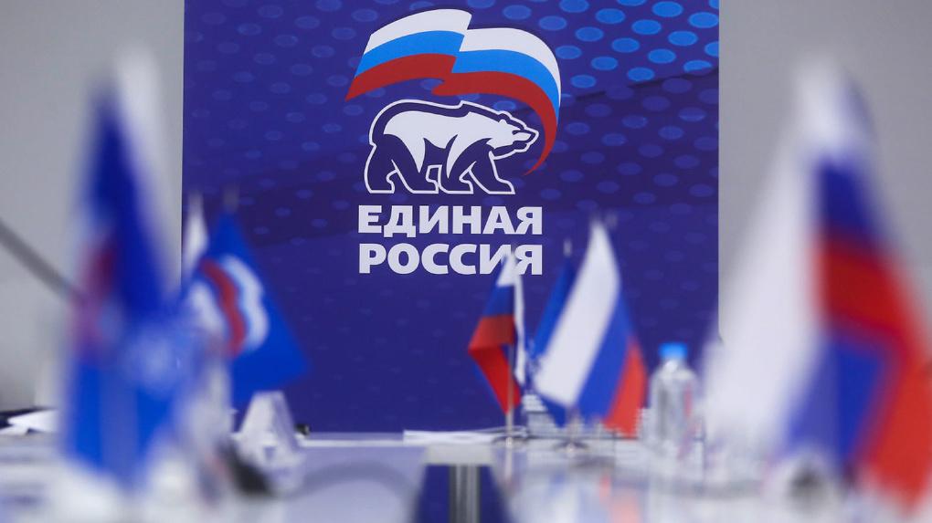 «Потерял человеческий облик». За что членов «Единой России» выгоняют из партии