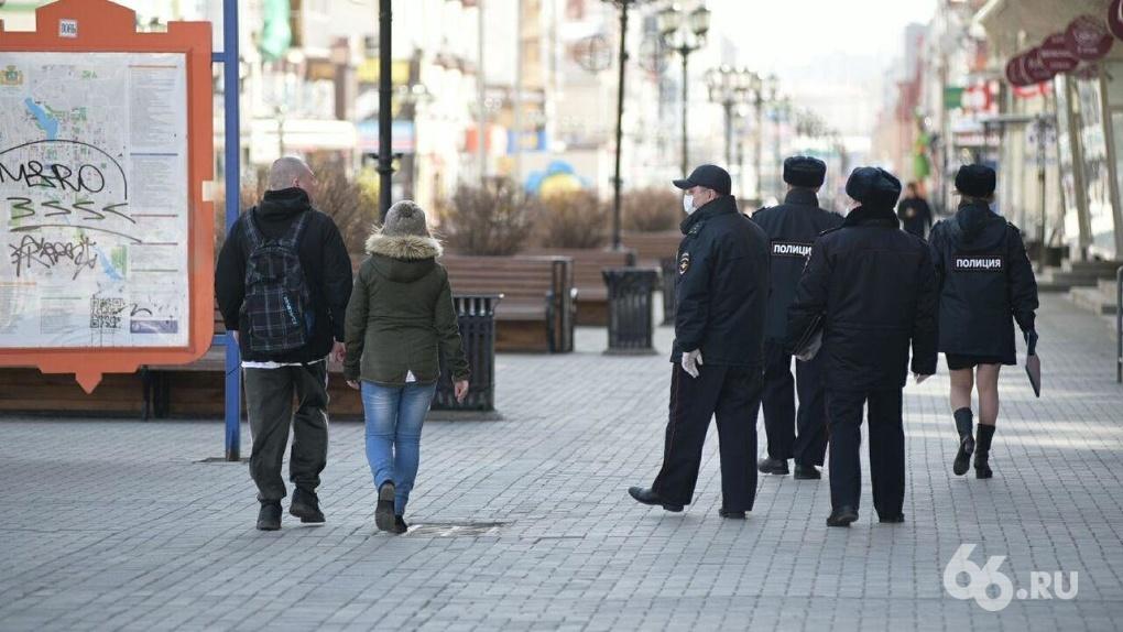 На майские праздники в Екатеринбурге введут пропускной режим. Как он будет работать