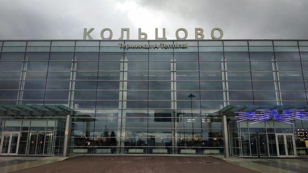 В расписании Кольцово появились прямые рейсы на курорты Египта, но купить билеты на них нельзя. Почему?