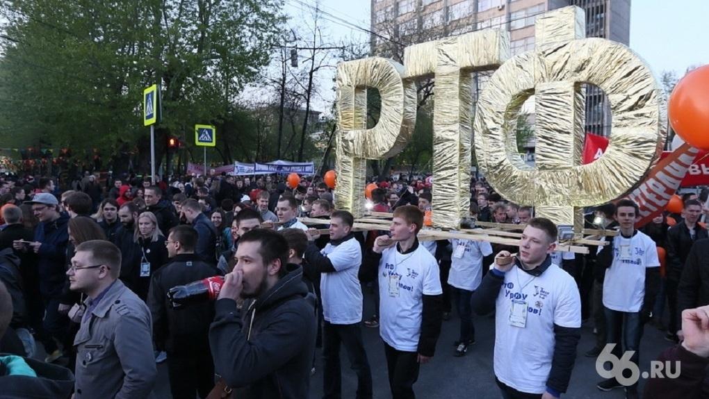 «Попов, мы идем!» В честь Дня радио студенты радиофака УрФУ устроили онлайн-шествие по центру города