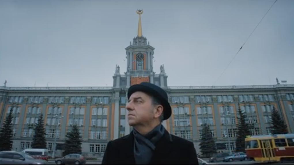 Вweb-сети интернет появился ролик оЧМ-2018 иЕкатеринбурге