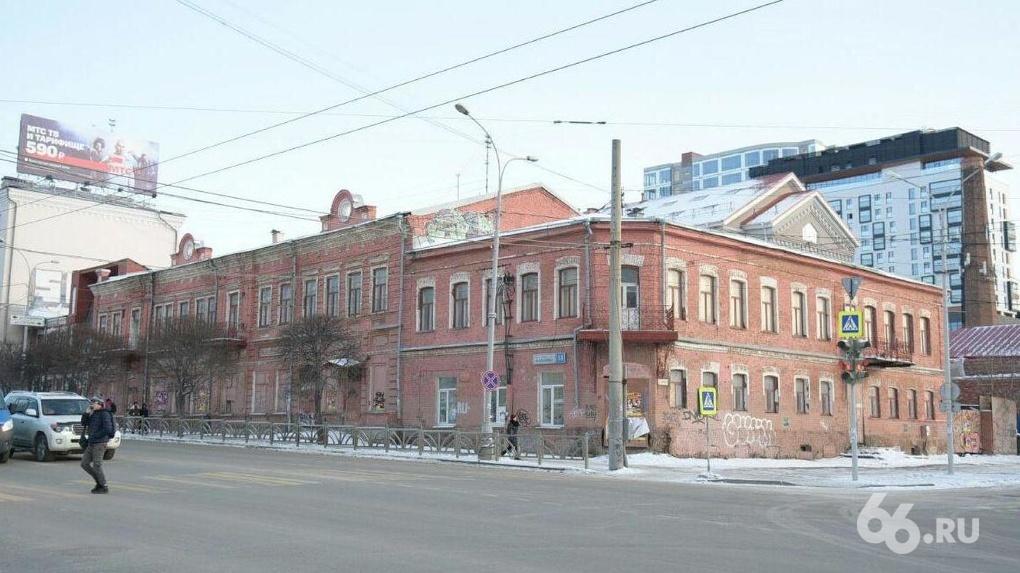 Андрею Симановскому разрешили переделать заброшенный особняк в центре Екатеринбурга в шахматную школу
