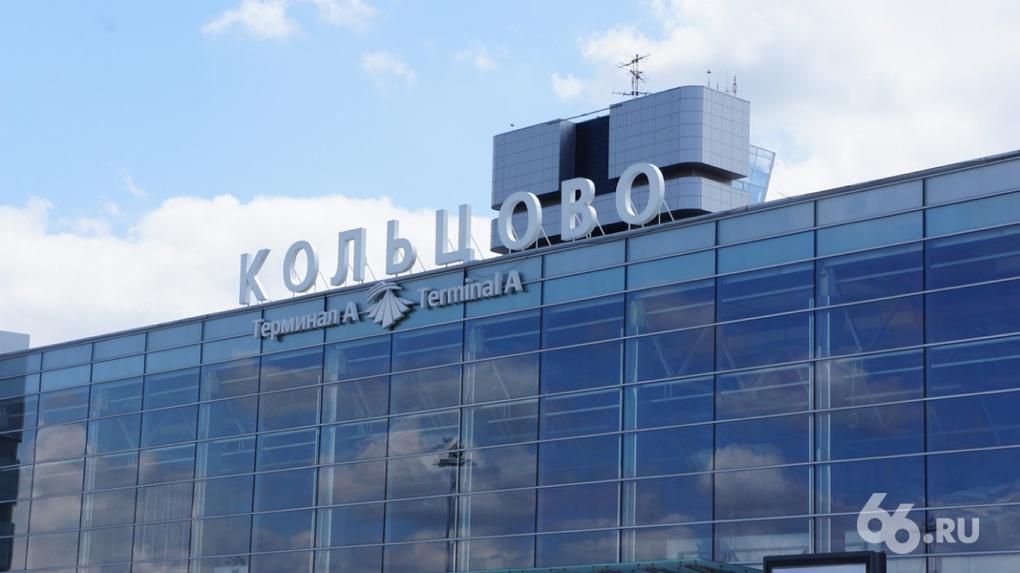 Из Кольцово возобновились прямые рейсы в Турцию. Расписание