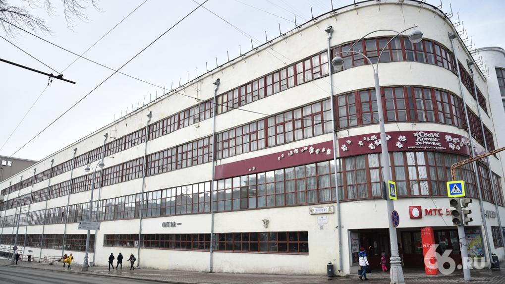 После жалобы арендодателя экономическая полиция проверит, выводил ли «Дом Печати» деньги в офшоры