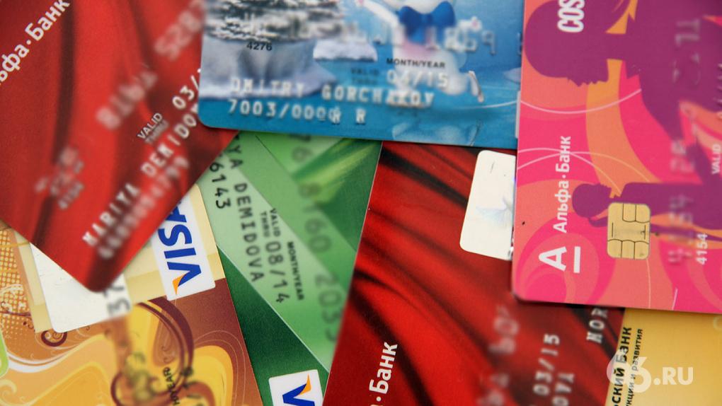 Банки начнут брать плату за выпуск и обслуживание новых карт