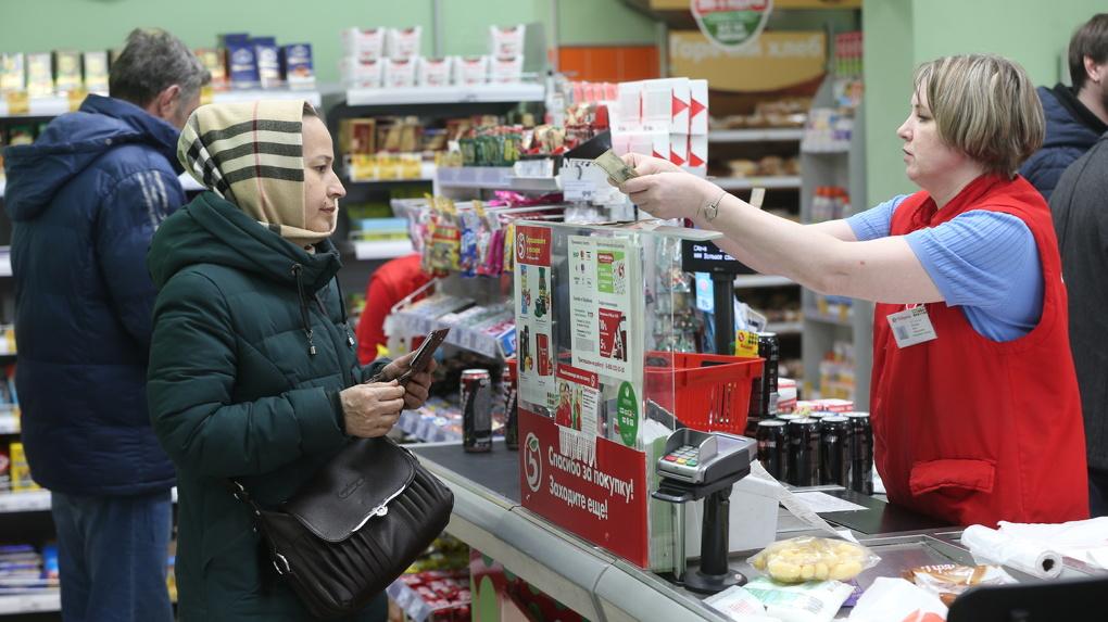 Счетная палата РФ предупредила о дефиците продуктов из-за регулирования цен