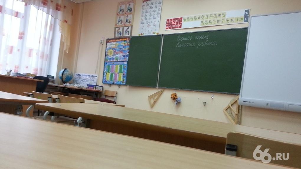 Из бюджета потратят 1,6 млрд рублей на поиск социально опасных школьников и студентов