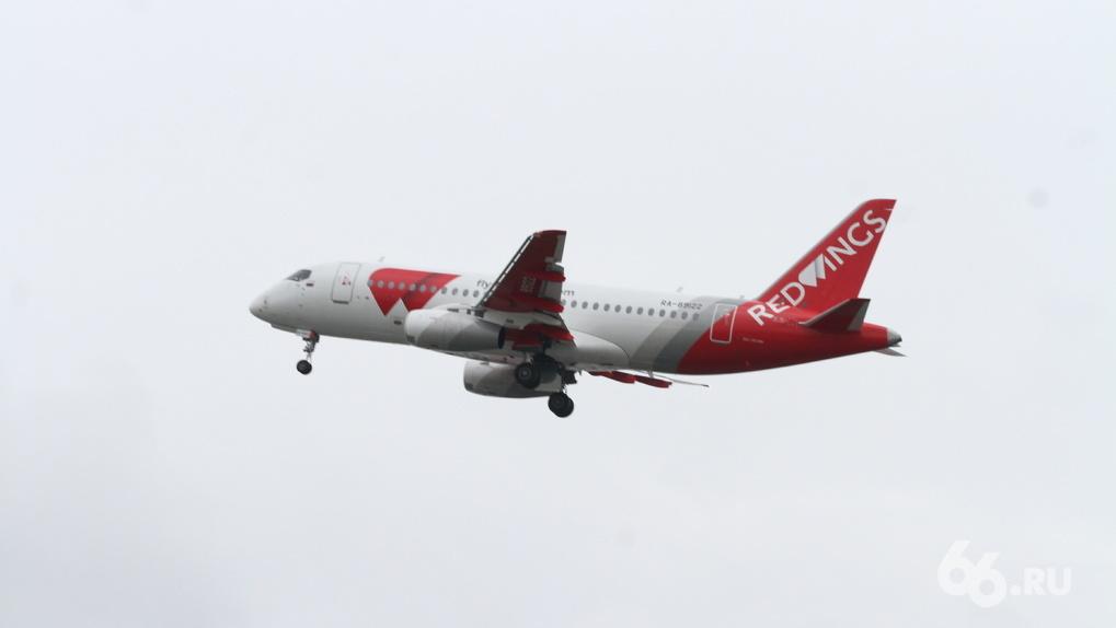 Авиакомпания Red Wings предлагает Свердловской и Челябинской областям создать региональный лоукостер