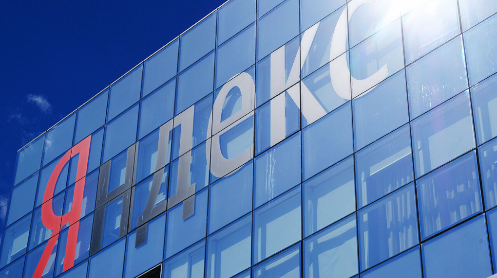 «Яндекс» составил список самых часто используемых диалектных слов в регионах России