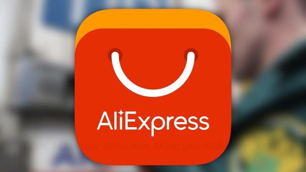 Как правильно покупать на AliExpress. 10 шагов