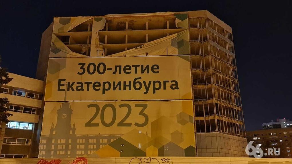 Центробанк выпустит новую купюру с видами Екатеринбурга