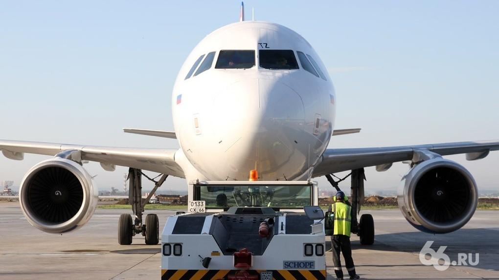 В правительстве назвали три условия для снятия запрета на полеты в Грузию