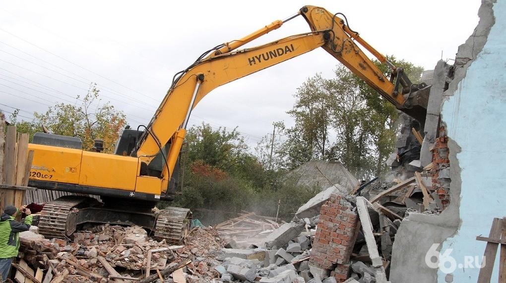 В России могут разрешить изымать любое жилье для сноса и реновации