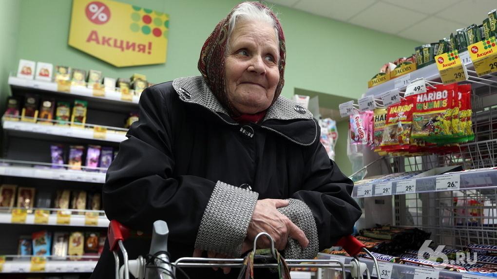 Волонтеры начали бесплатно доставлять продукты и лекарства одиноким старикам