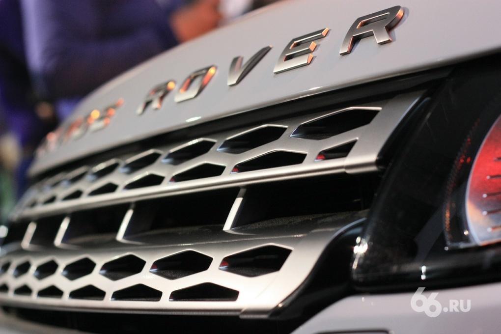 Дождались! В Екатеринбурге представлен Range Rover Evoque