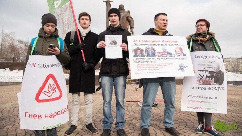 Совет Федерации принял закон об изоляции Рунета. Как он будет работать