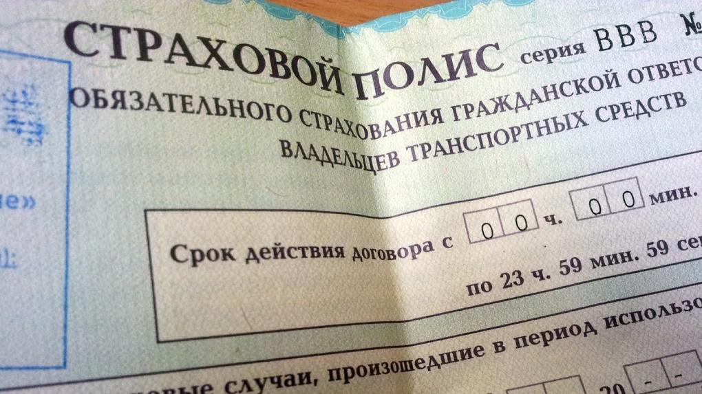 Русские юзеры вновь жалуются наработу сервисов Google
