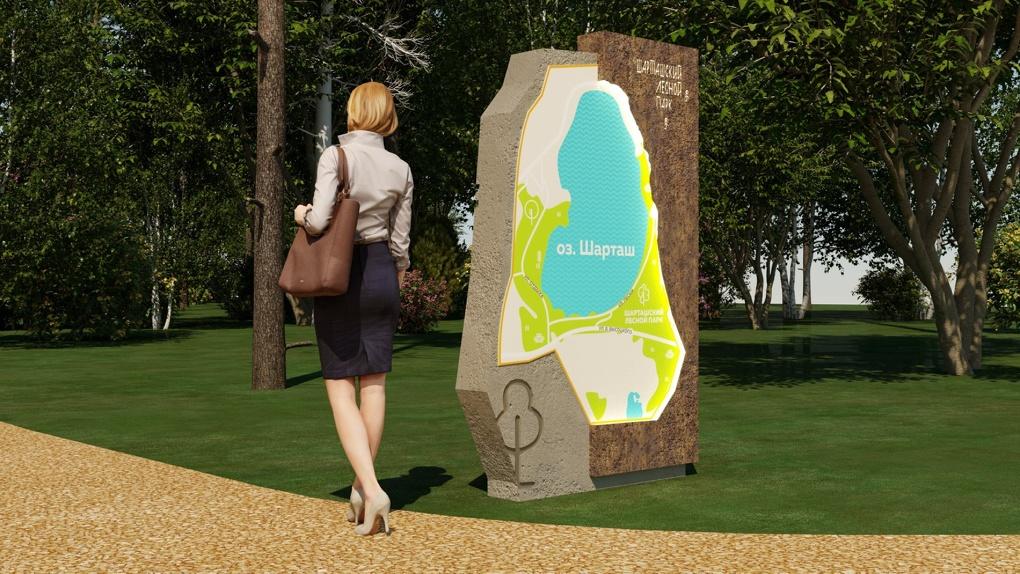Угловатые скамейки и урны в арт-бетоне. Архитекторы показали эскизы объектов для Шарташского парка