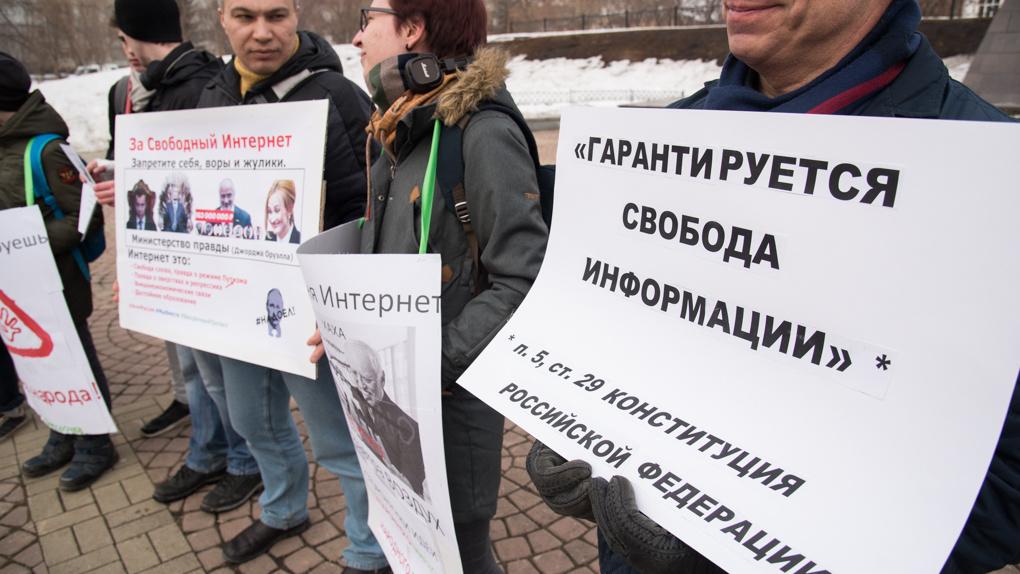 Сотовые операторы протестируют возможности блокировки Telegram и изоляции Рунета