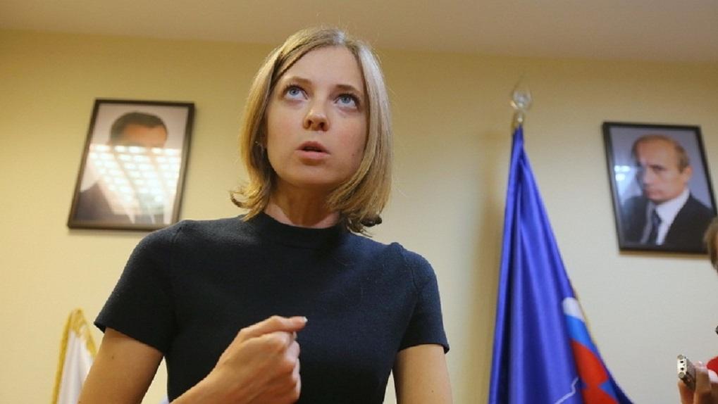 Наталья Поклонская призвала врагов «Матильды» прекратить насилие. Хроника ее противоречивых заявлений