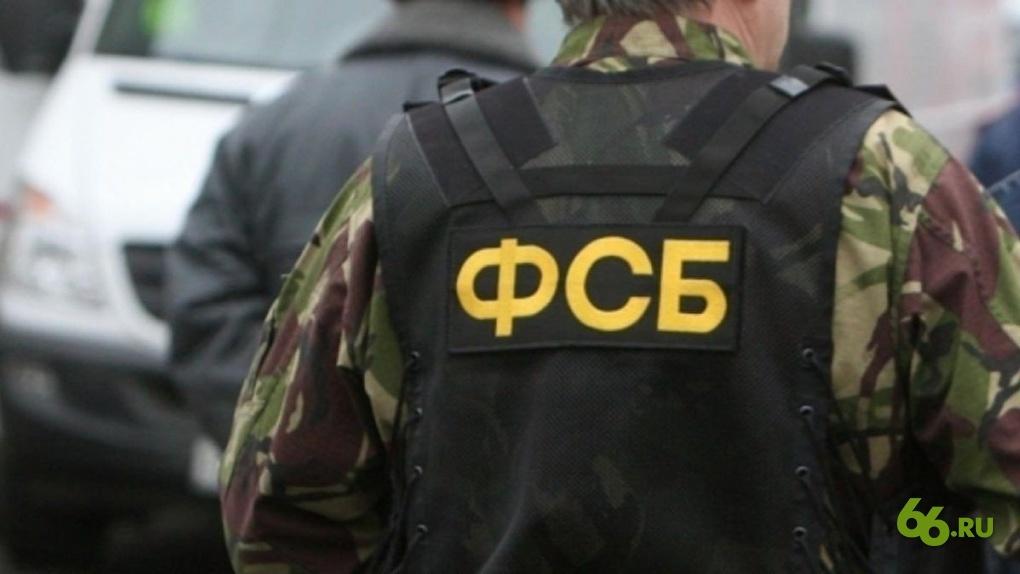 «Деньги прятали в бронежилетах». Подробности задержания сотрудников ФСБ, подозреваемых в хищении 136 млн