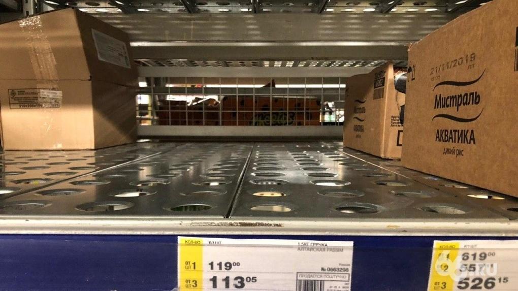 Началось. В екатеринбургском Metro с полок сметают гречку и туалетную бумагу
