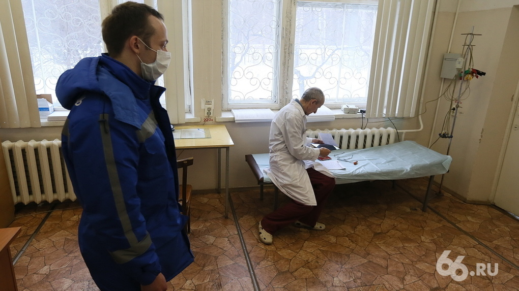 В Екатеринбурге пациентка умерла через пару часов после выписки из больницы