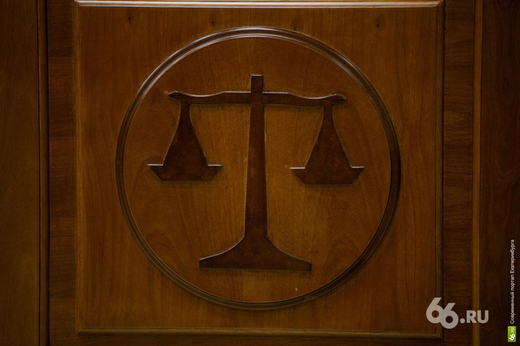 Четырех убийц таксиста под Сысертью суд отправил в колонию