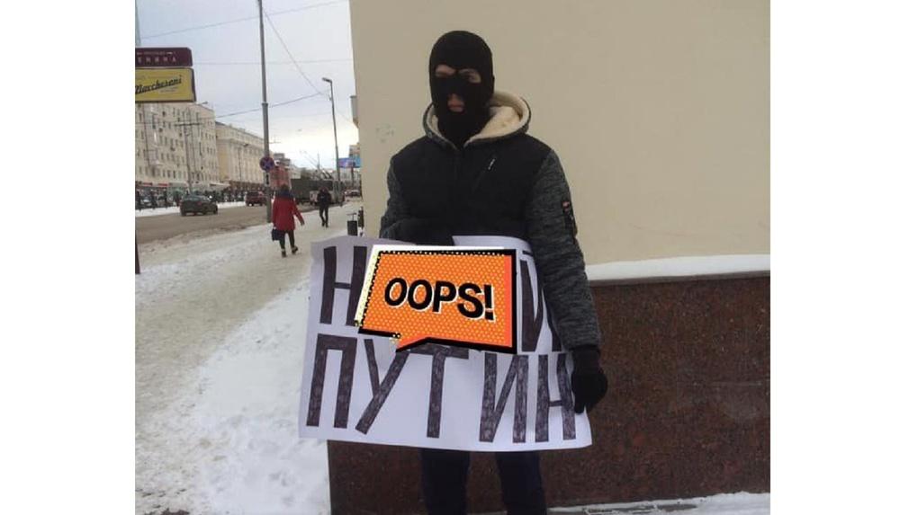 Самый толерантный город: протестант в маске оскорбляет президента в центре, а его никто не задерживает