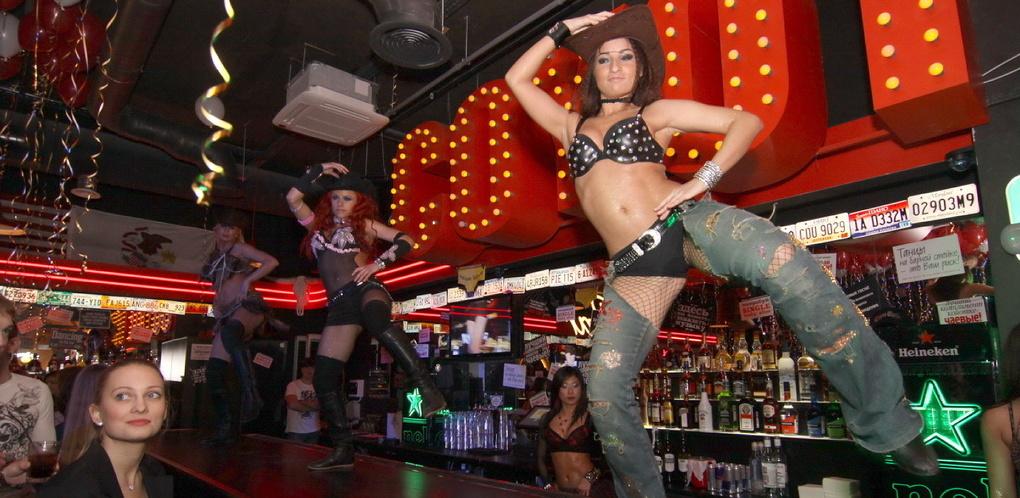 «Поменяли формат»: в Екатеринбурге закрылся бар «Гадкий койот»