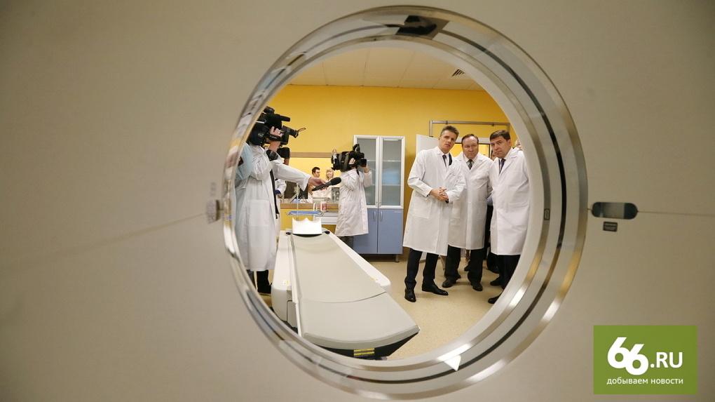 В ПЭТ-центр вливают сотни миллионов, а 9 тысяч онкобольных все равно стоят в очереди. Почему?