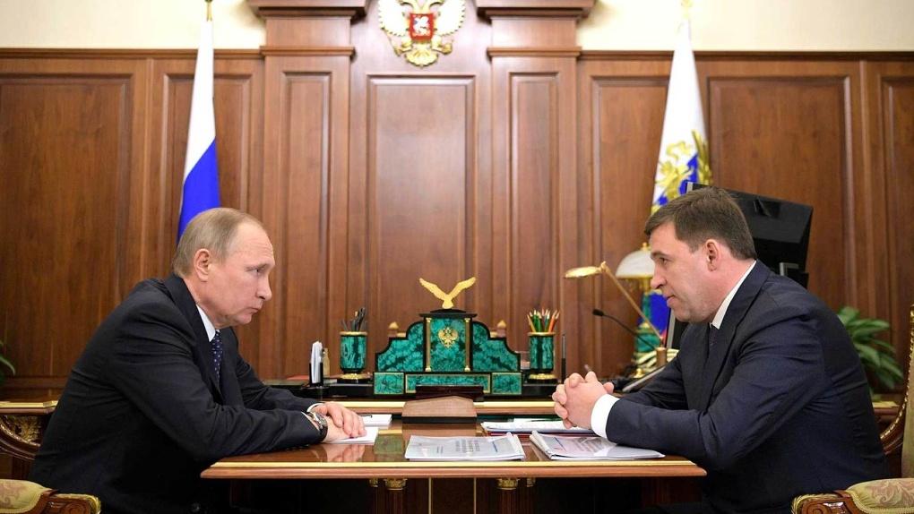 Губернатор Евгений Куйвашев заплатит 10,1 млн, чтобы вырасти в инвестрейтинге администрации президента