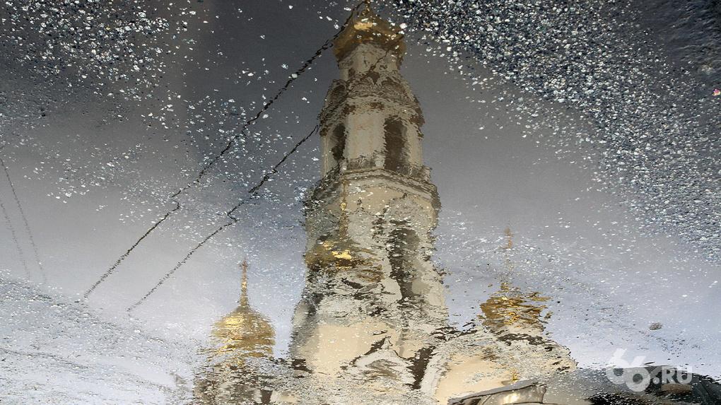 Синоптики объявили штормовое предупреждение в Свердловской области