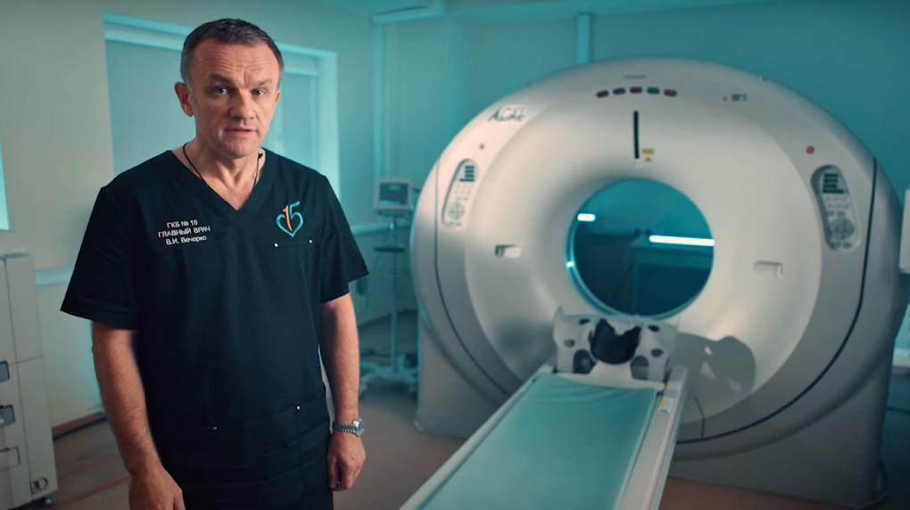 «Стопкоронавирус» снял видеоэкскурсию по ковидной больнице для тех, кто покупает сертификаты о вакцинации