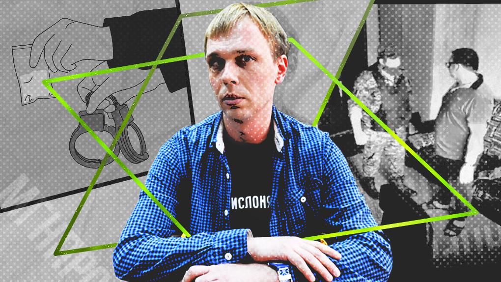 «Мы вычислили 142 лжепонятых в Москве». Иван Голунов — о фальсификациях уголовных дел