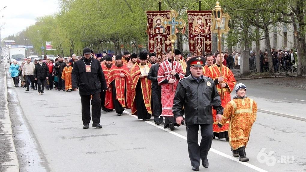 В Екатеринбурге начались крестные ходы в честь царской семьи. Расписание перекрытий