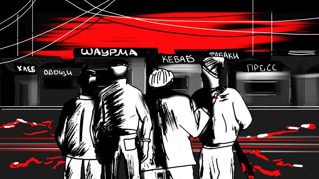 Они называют себя «четырехсотые». Черный рынок диких ларьков растит в городе новую ОПГ