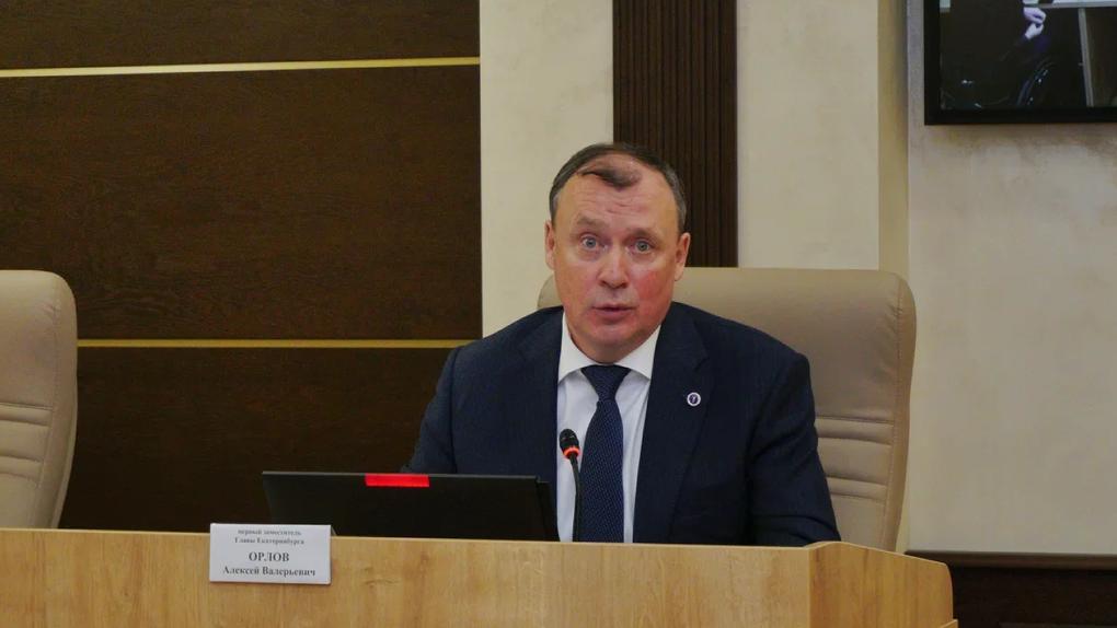 Депутаты согласовали новую структуру администрации Екатеринбурга. Полномочия вице-мэров изменятся