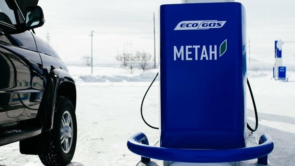 В Свердловской области срывается программа газификации транспорта. Альтернативное топливо никому не нужно