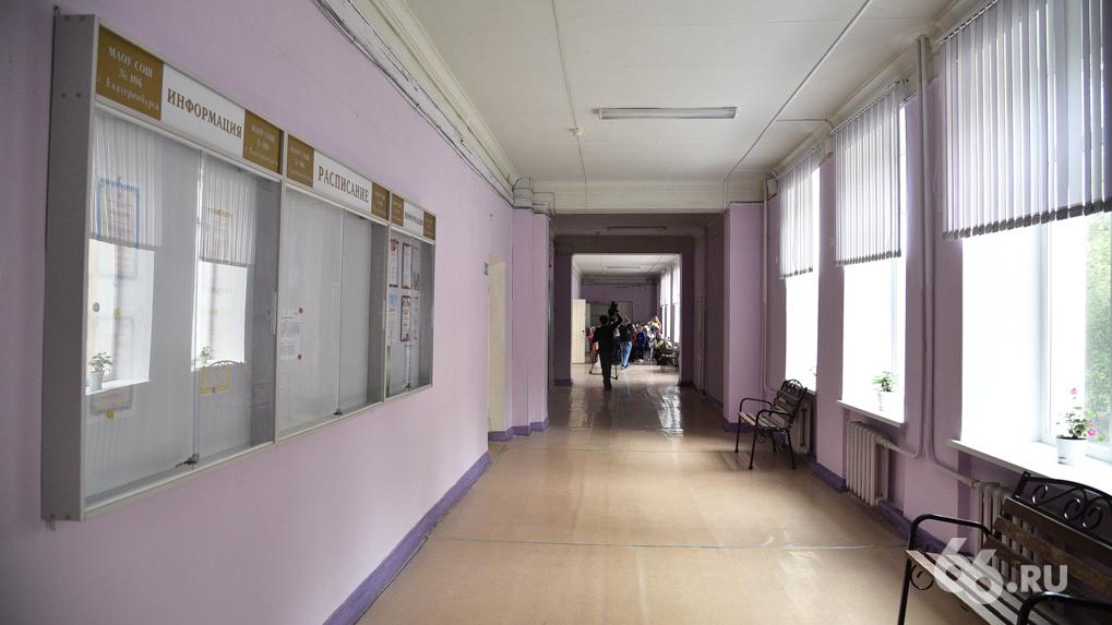 В каждой российской школе появятся камеры с распознающей лица системой «Оруэлл»