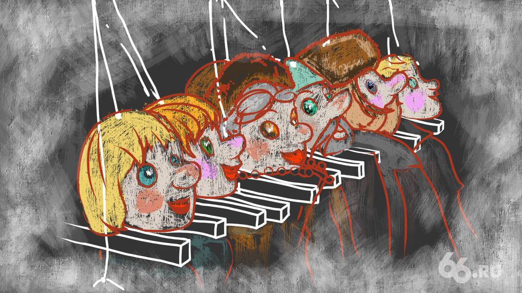 Бывшие студентки театрального института заявили, что годами терпели издевательства преподавателя вуза