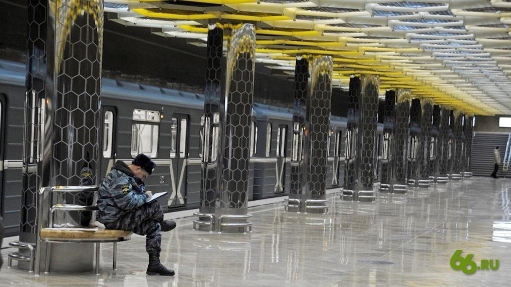 Депутаты гордумы придумали, как найти деньги на новую ветку метро. Подробности удивительного плана