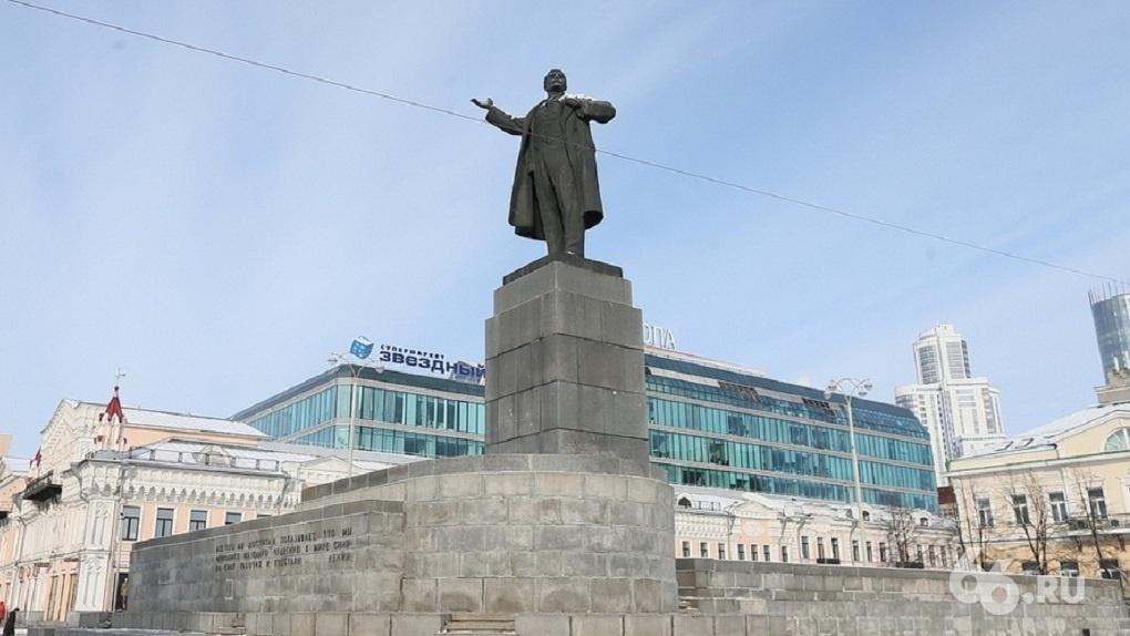 Памятник Ленину на площади 1905 года подешевел в 10 раз