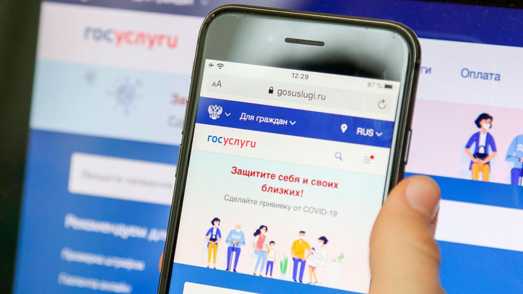 На «Госуслугах» запретили публиковать фото слишком веселых людей и лиц не славянской внешности