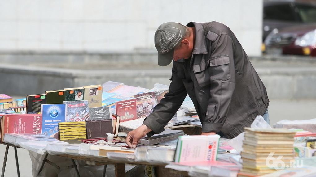 Пандемия заставила россиян больше читать. Они выбирают книги о пофигизме и принятии себя