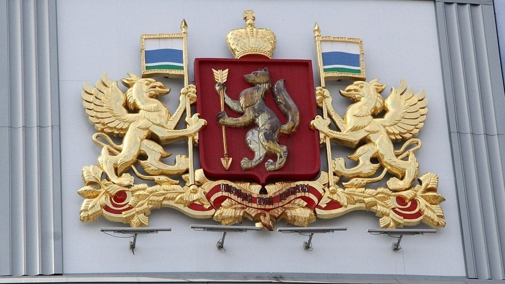 Переименование Свердловской области откладывается. Референдум не успели объединить с выборами президента