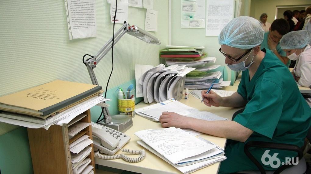 В Свердловской области началась эпидемия ОРВИ. Большинство заболевших — дети